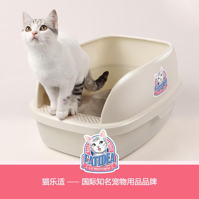 Кошачий туалет Cat Le Shi