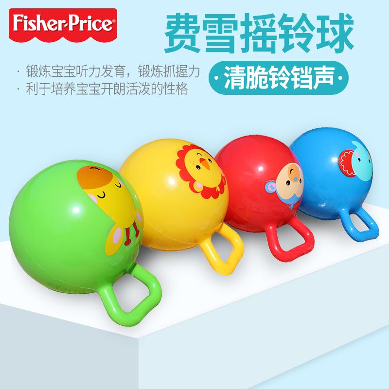 费雪0-1-6岁足球婴儿篮球手抓球玩具皮球幼儿园儿童宝宝v足球球类