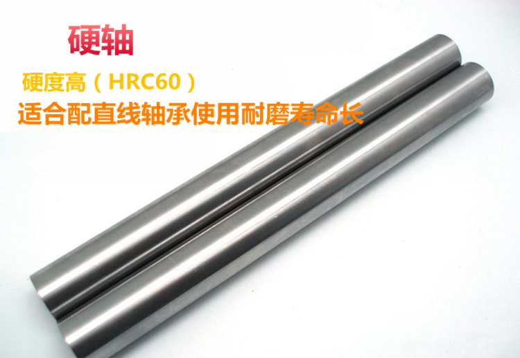 45#steel chrome plated Rod linear optical axis flexible shaft piston rod