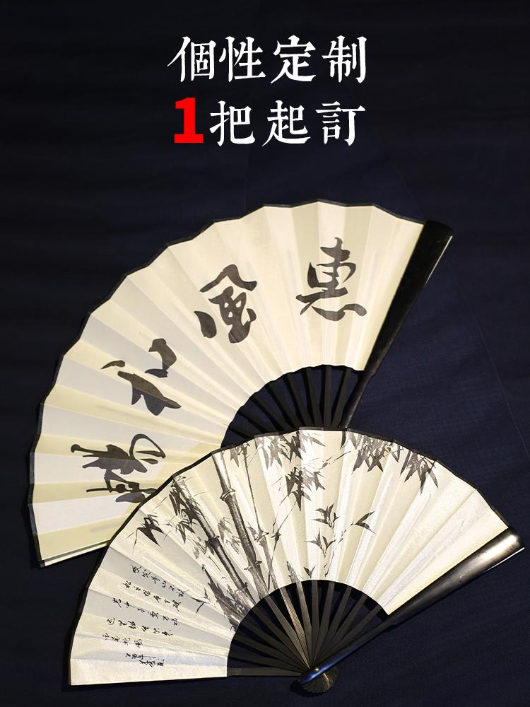 岳龙夏季古风扇子折扇布面古典便携折叠中国风男士大号定制小礼品