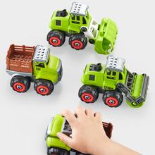 儿童拆装工程车益智组装玩具拧螺丝工具拆卸农夫车拼装拖拉机男孩