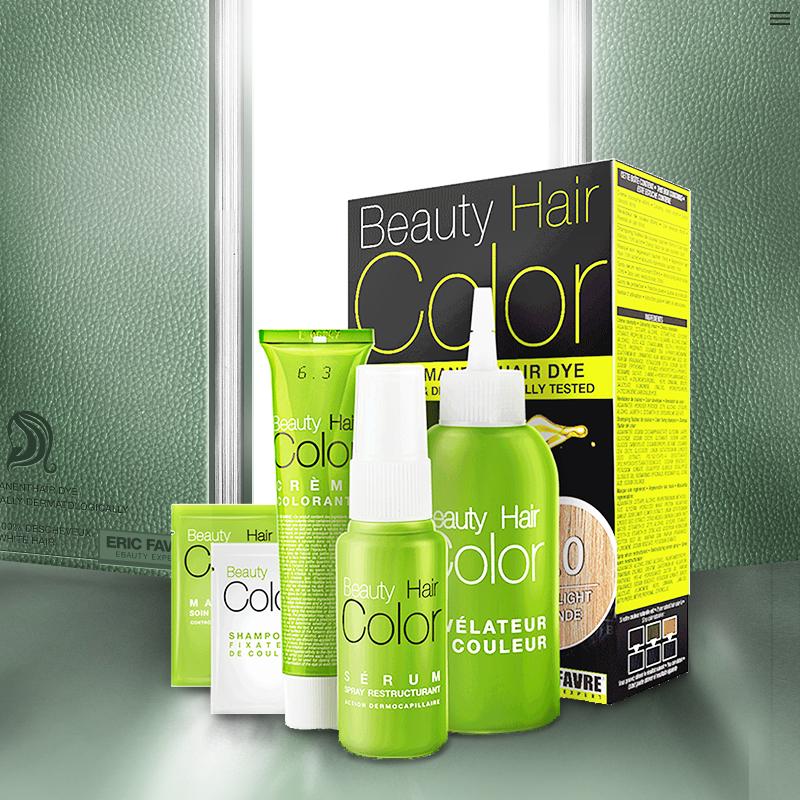法国Eric植物染发剂纯植物天然孕妇可用染发膏女自己在家染发正品