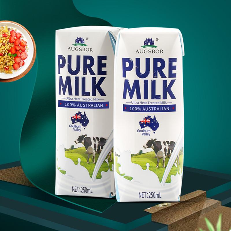 澳格堡澳洲原装进口牛奶250mlX24盒