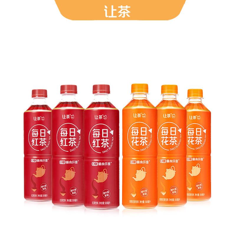 【让茶】无糖红茶茉莉花茶500ml*6瓶
