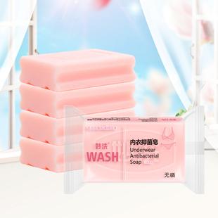 妙洗内衣皂去异味抑菌洗衣皂102g*5块