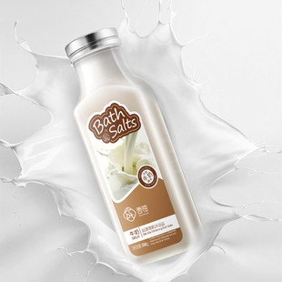 [cisplatin] milk exfoliation bath sea salt 350g