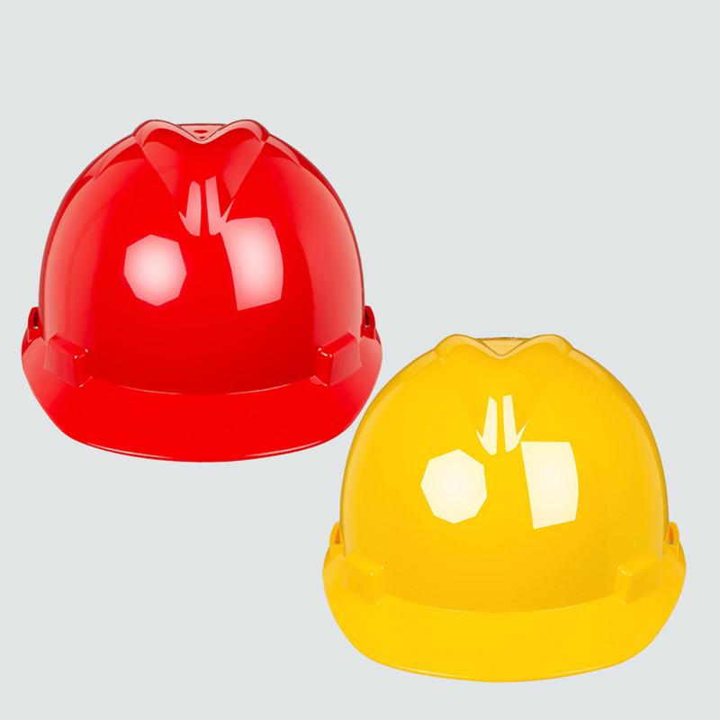 【签到红包】ABS工地安全帽