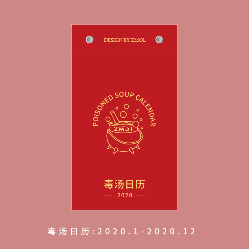 2020 Spot Models [red Jinbao * 1] [sf]
