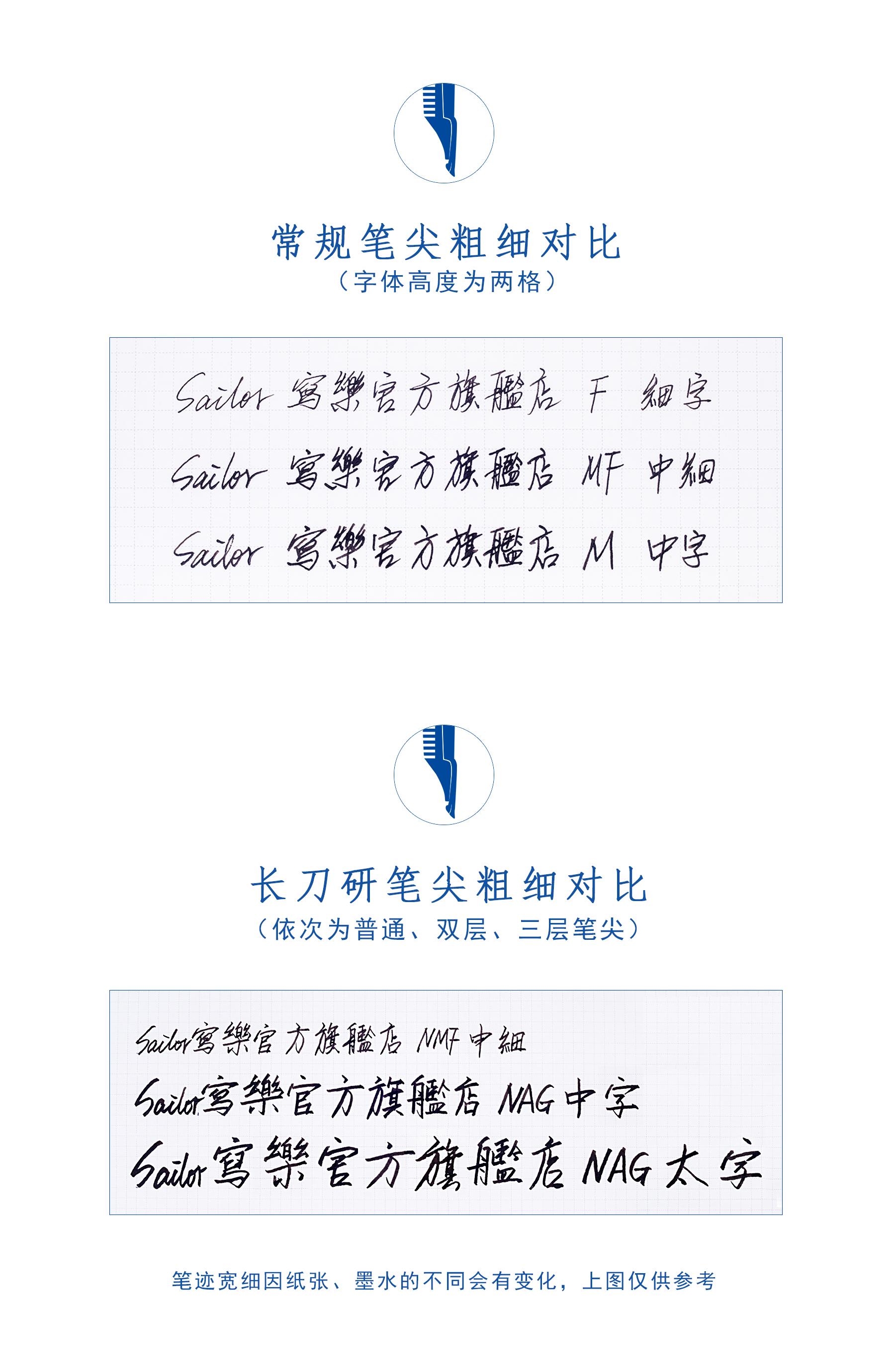 琳瑯街鋪*寫樂 sailor PROMENADE 1031/1033漫步星空藍/紅色/黑色魚雷船錨筆夾14K金尖鋼筆