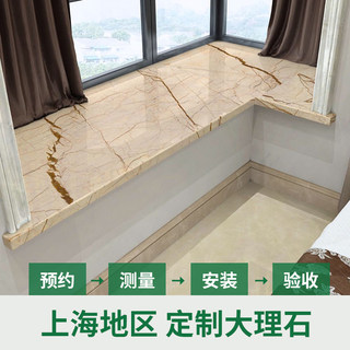 Desktop Natural marble countertops custom windows and window sills stone panel stone countertops artificial stone sill plates customized