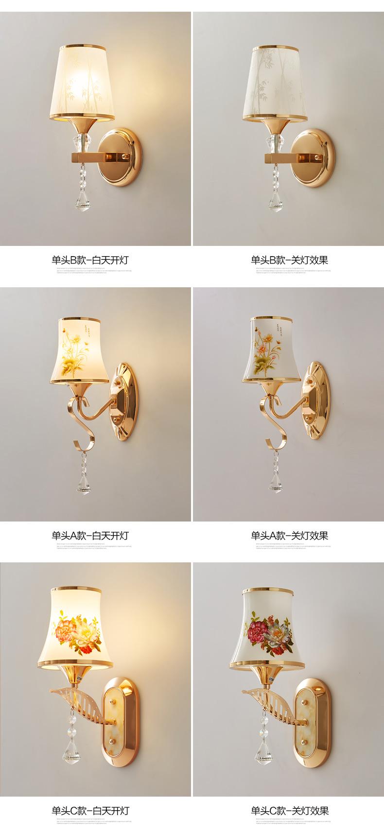 壁灯简约现代卧室床头灯美式创意客厅墙壁灯楼梯阳臺走道灯具详细照片