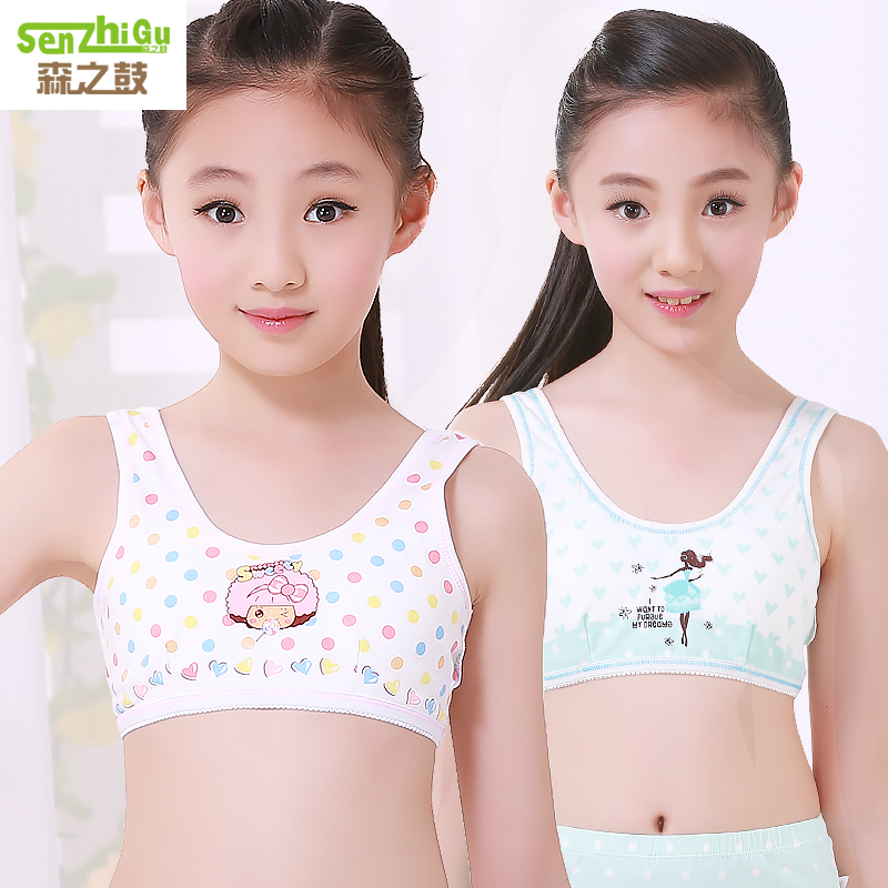 Girls underwear small vest development students bottom big children cotton children first stage girl 9-12 years old thin