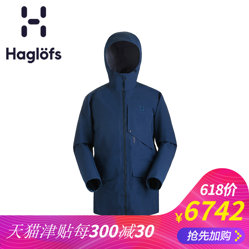 Air-Permeable Match Stick Outdoor Mens Water-Proof Wind-Proof Haglofs Moisture-Conductive Comfortable Soft-Shell Jacket