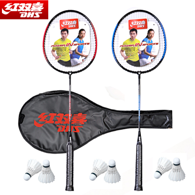 Badminton racket genuine red double-hi special 2 pack family couple suces feather double beats (send ball / bag)