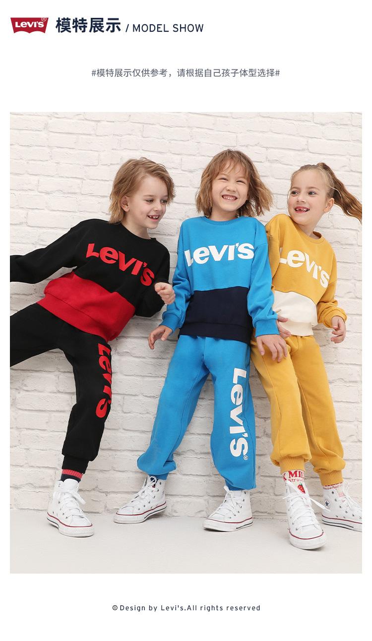 Levi's 李维斯 21年秋季新款 纯棉 儿童长袖长裤套装 聚划算天猫优惠券折后¥199包邮(¥319-120)男、女童110~160cm码3色可选
