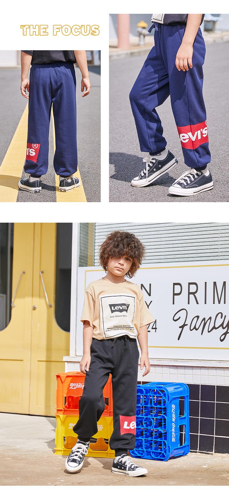 李维斯 儿童 100%纯棉 针织长裤 运动休闲裤 图6