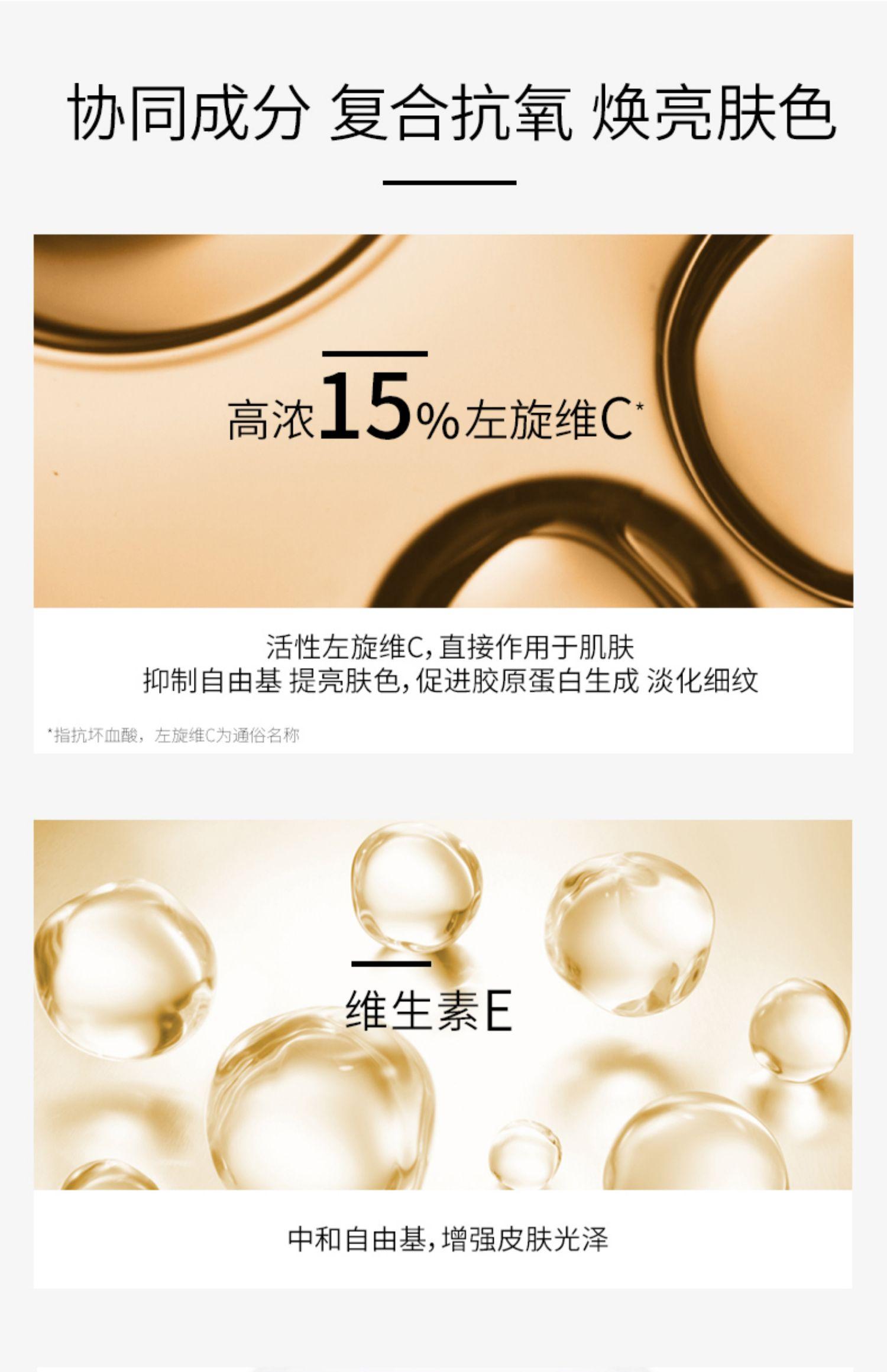 【薇娅直播】薇姿维C安瓶精华共20ml