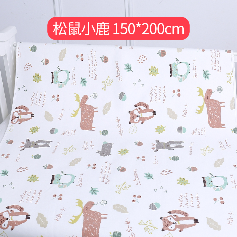 Single Pack【150*200 Squirrel Fawn】