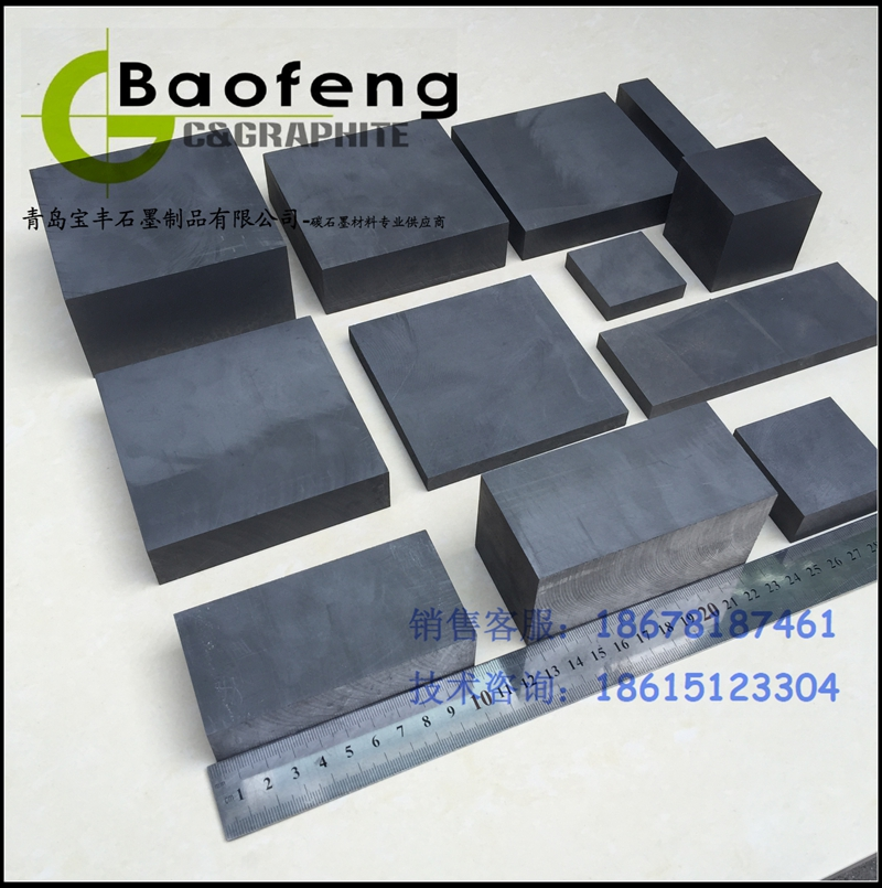 Pure graphite block isostatic graphite block graphite plate fine particles  isostatic material six face milling surface smooth