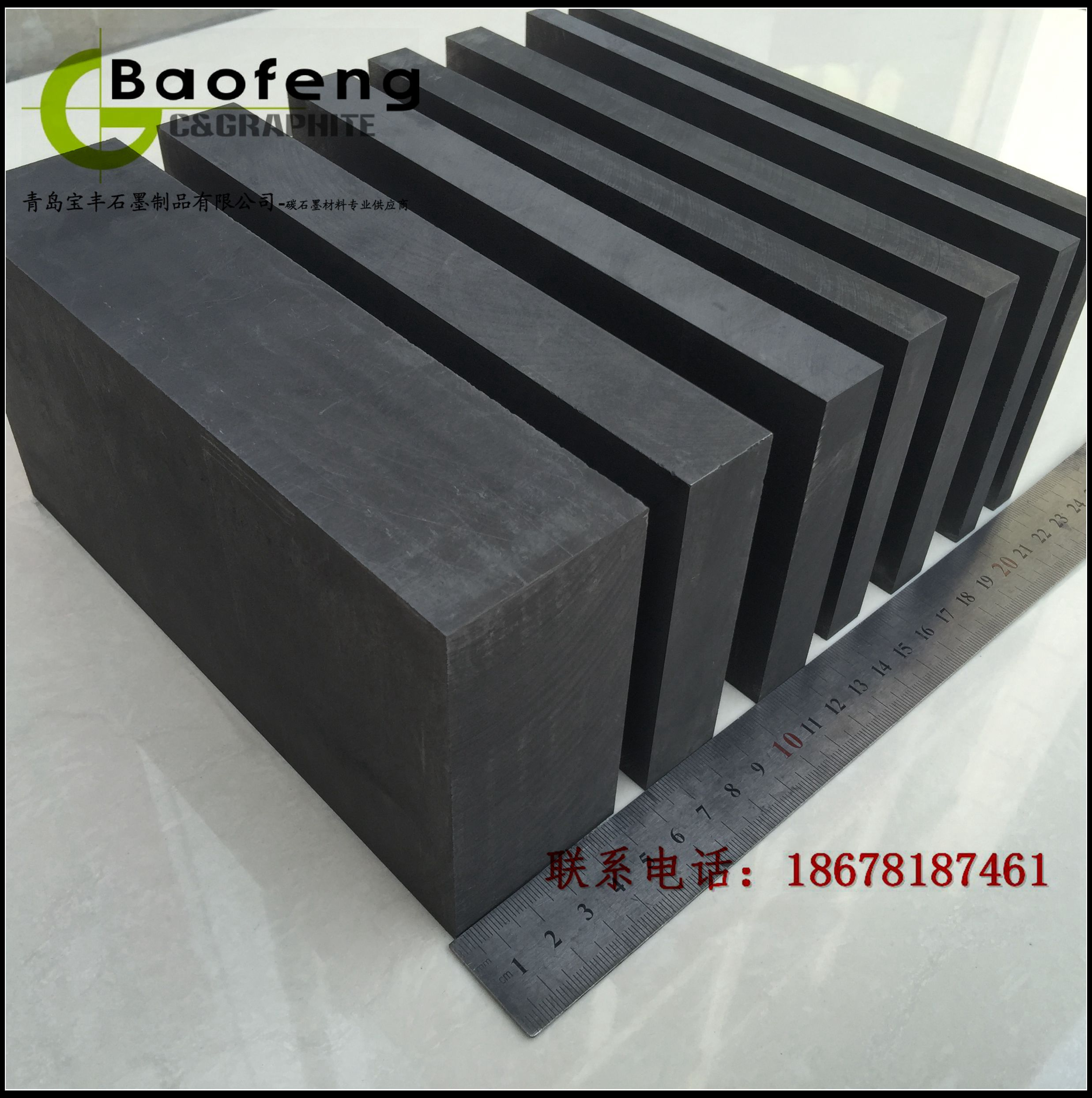 Graphite block graphite plate high purity three high EDM graphite high  temperature fine particles six milling Qingdao Baofeng
