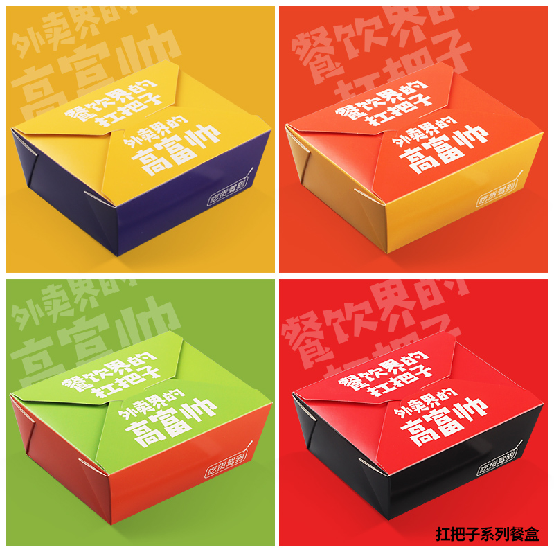 Paper Butler Fried Chicken Packing Box Takeaway Fruit Salad Fast Food Bento  Box Paper Lunch Box Lunch Box Custom Disposable