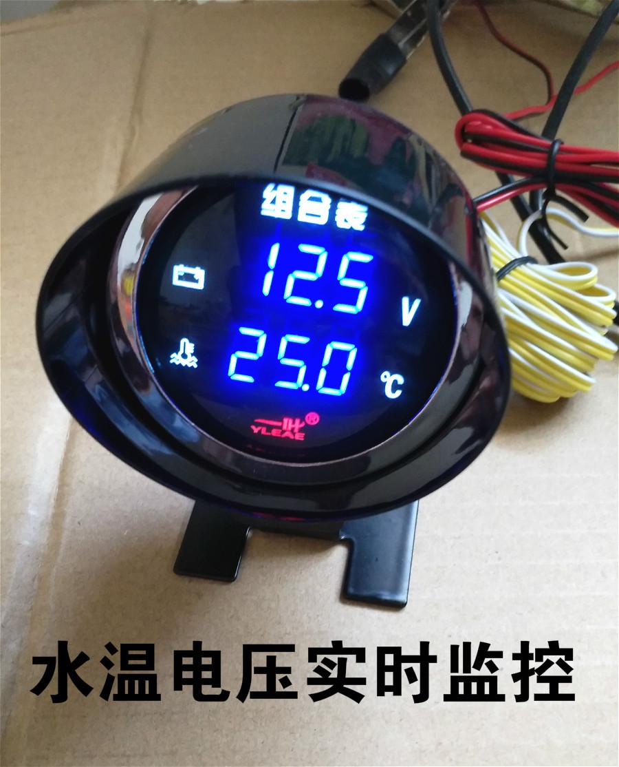 Датчик температуры воды автомобиля 12v грузовик интеллектуальная температура воды вольтметр инженерный экскаватор автомобиля 24v температура воды дисплей напряжения