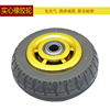 Heavy Duty Rubber Silent Casters 4 Inch 5 Inch 6 Inch 8 Inch Flat Car Trolley Trailer Shock Absorbing Wheel Solid Rubber