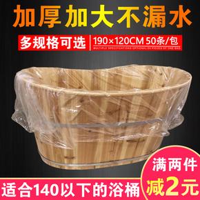Разное,  Одноразовые пузырь ванна мешок ванна рукав утолщённый ванна баррель пластиковый рукав мешок для взрослых пузырь ванна мешок домой бочки мембрана бесплатная доставка, цена 276 руб