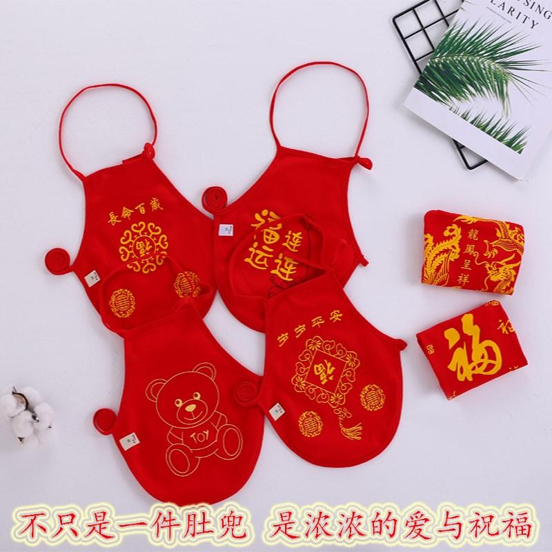 婴幼儿宝宝护脐防着凉彩棉肚兜夏季薄款新生儿腹围儿童四季用