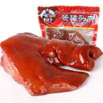 Jia Grandpa Vacuum Packaging pig head meat cooked food five fragrant shandong homemade ready-to-eat
