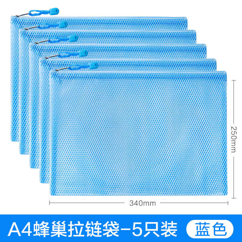 Thicken Honeycomb Type A4-blue-5 Pack