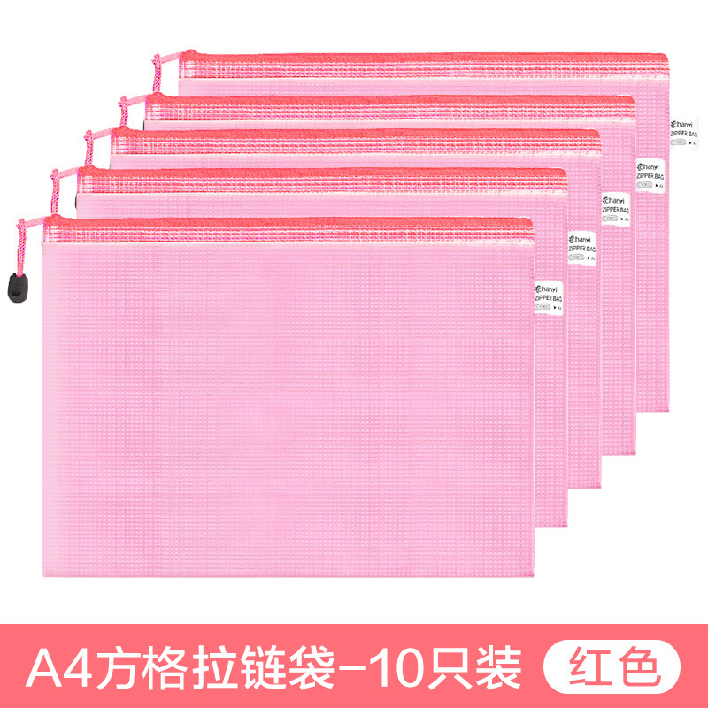 A4 Mesh Models - Pink - 10 Packs