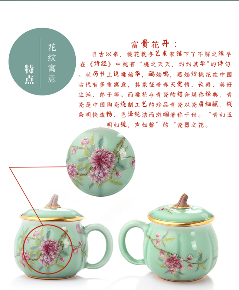 Red xin gold coloured drawing or pattern celadon keller cup cup office pumpkin a cup of tea cups with cover cups