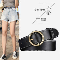 Women's leather bandwidth simple wild Korean casual round buckle belt pin buckle Korea retro decorative jeans belt women