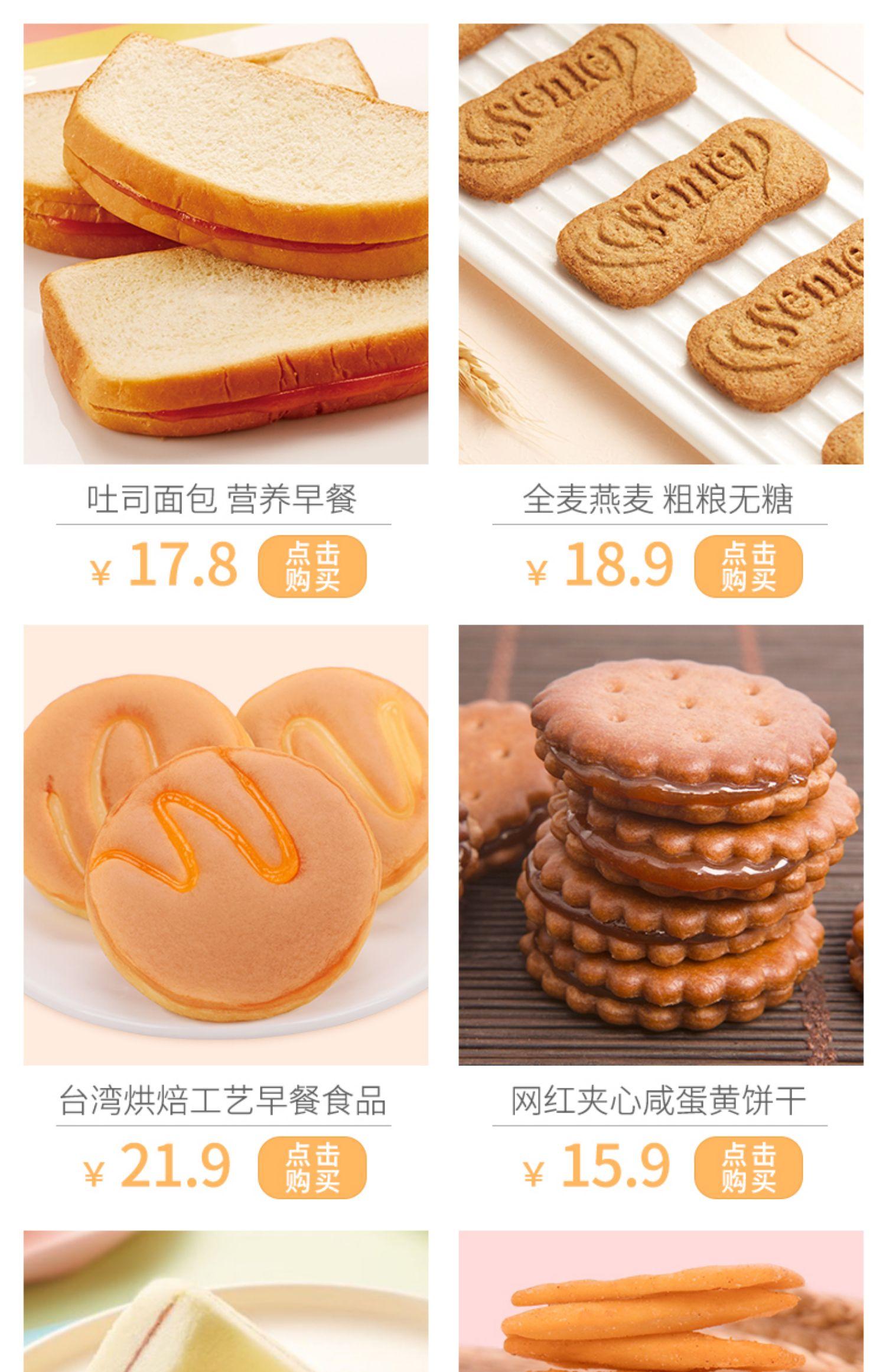 【12包/盒】低热量压缩饼干1斤