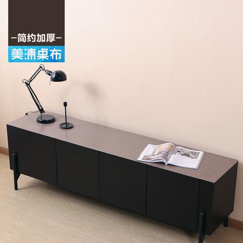 复古桌布简约纯色pvc加厚办公桌布写字台桌垫胶垫素色电视柜桌布
