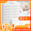 Weibang Youpin baby soft tissue towel moisturizing tissue 10 pack soft facial tissue paper maternal and child applicable paper wholesale box