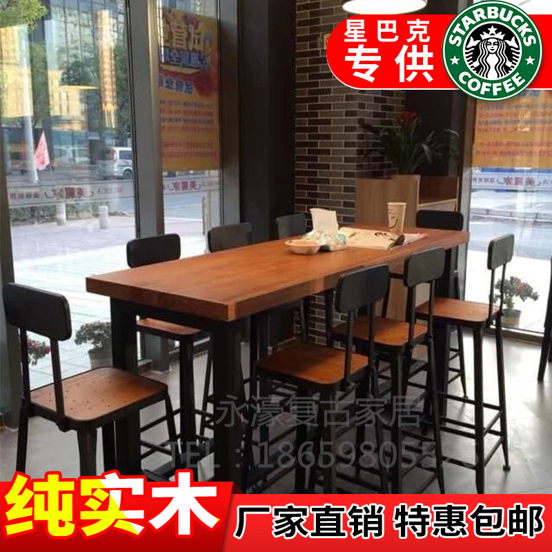 Usd 38 37 Starbucks Bar Table And Chairs Bar Solid Wood High Table