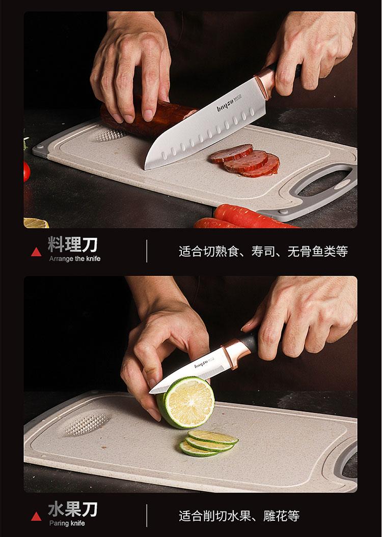 拜格刀具套装厨房菜刀家用宝宝辅食水果菜板砧板案板厨具全套组合商品详情图