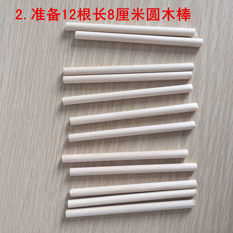 Round stick disposable chopsticks windmill model DIY