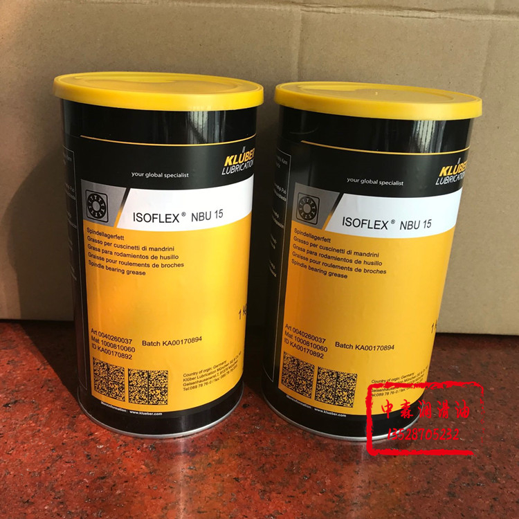 Kluber ISOFLEX NBU15 12 high speed spindle bearing grease