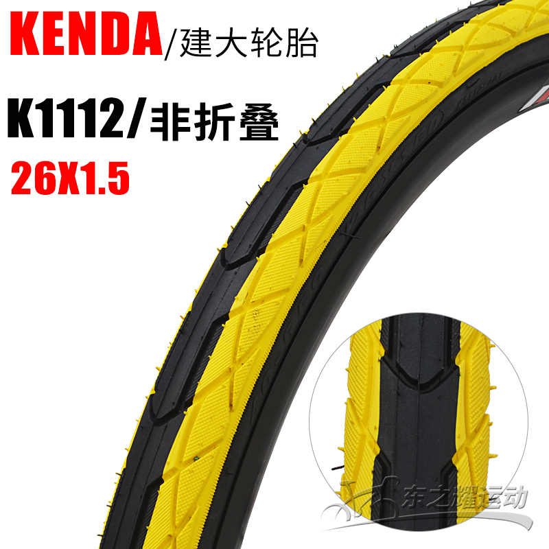 26X1.5 BLACK YELLOW SIDE NON-FOLDING (SEND TIRE REPAIR TOOL)