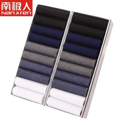 【南极人】男士中筒冰丝袜20双装