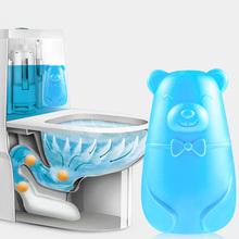 洁厕灵卫生间马桶厕所用除臭神器