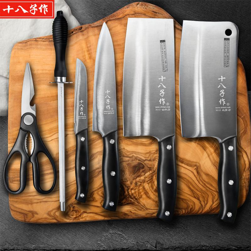 【十八子作】不锈钢刀具套装5件套