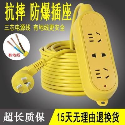 Bull socket with wire extension wiring board plug-in battery car charging extension cord drag wire board 10/20/30 meters