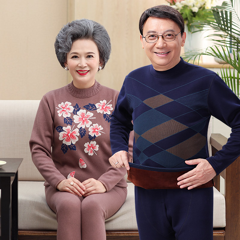 783eb79cc5a Middle-aged warm underwear lady thickening plus velvet suit male mother old  granny cotton sweater plus size winter