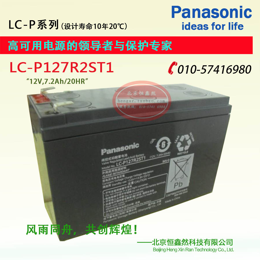 Where to buy a special battery for the MotorMax motorcycle 17