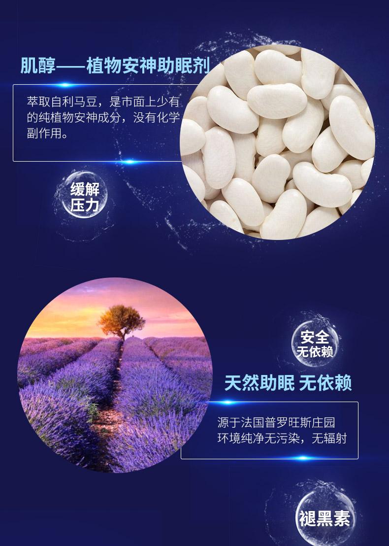 法国Biocyte褪黑素软糖胶囊促进睡眠快速入睡安神安眠退黑素进口 产品中心 第7张