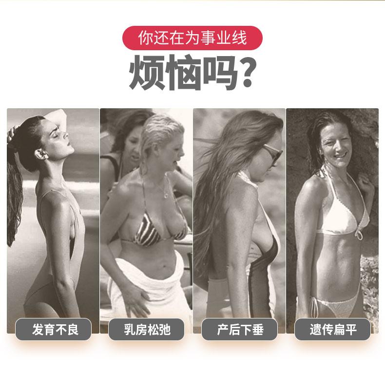 法国Biocyte美胸胶囊 丰满胸增大乳房快速饱满乳房正品 产品中心 第4张